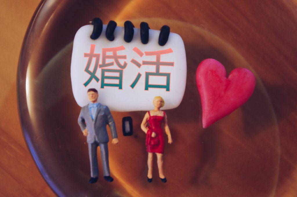 40代男性が婚活するイメージ写真